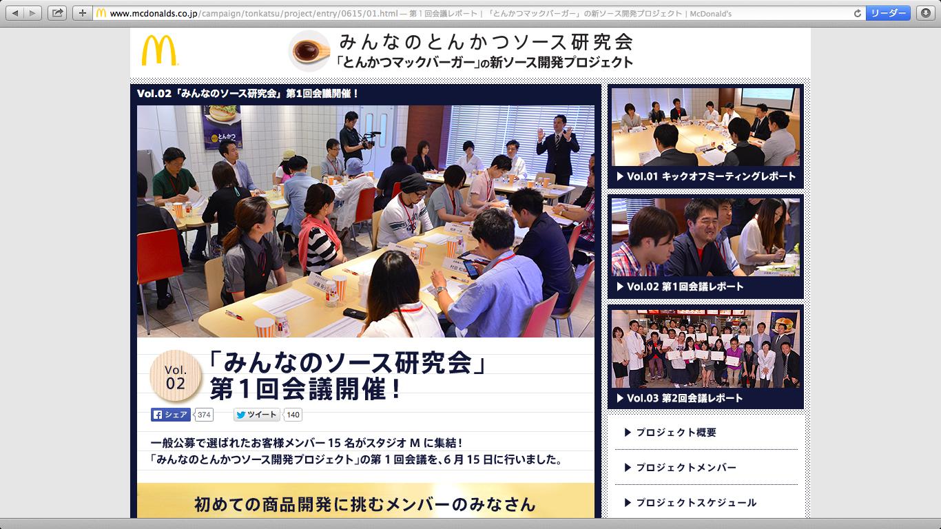スクリーンショット 2014-07-31 0.13.58