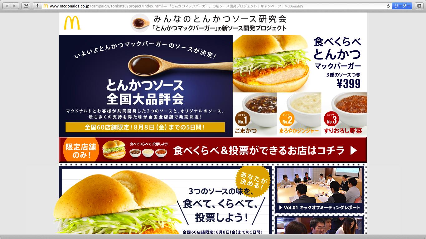 スクリーンショット 2014-07-31 0.10.56